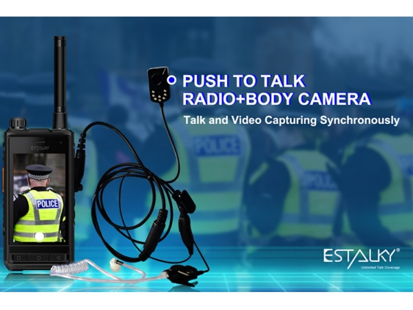 Estalky Dual Mode (LTE+DMR)E966 Radio enables the collaboration of broadband and narrowband network